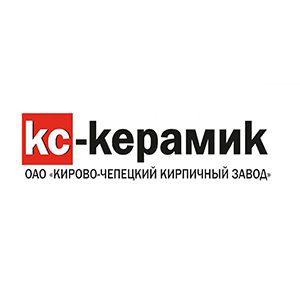Кирово-Чепецкий кирпичный завод