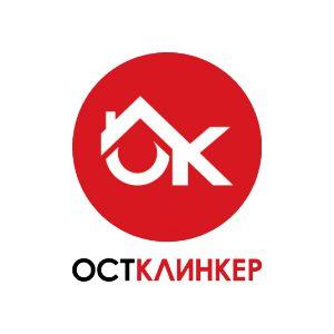 Ост Клинкер