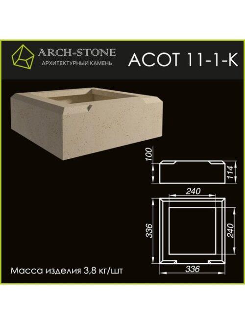 Основание тумбы АС ОТ11-1-К