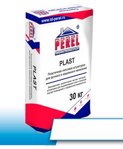 Гипсовая штукатурка пластичная Perel Plaster
