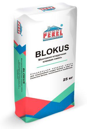 Монтажно-кладочная клеевая смесь BLOKUS